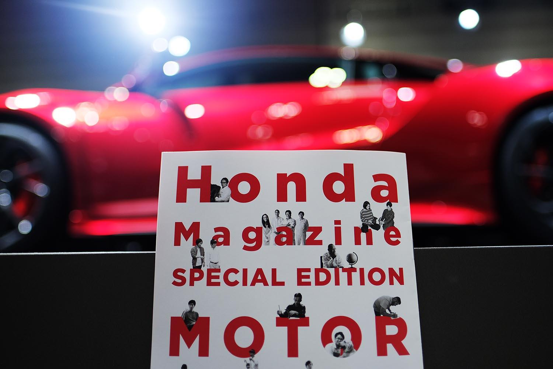 Honda Magazine SPECIAL EDITION MOTOR SHOW 2017